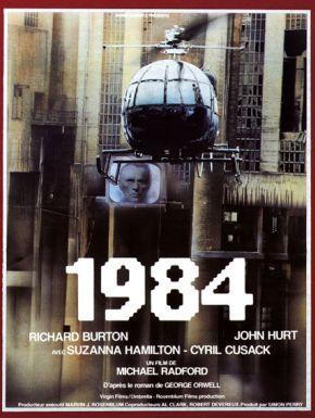 Jaquette dvd 1984