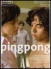 Jaquette dvd Pingpong