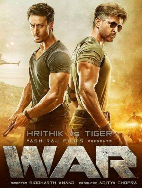 Sortie DVD War