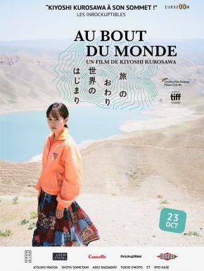 Jaquette dvd Au Bout Du Monde