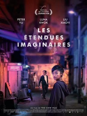 DVD Les Etendues Imaginaires