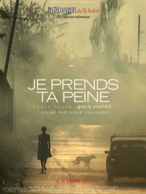 DVD Je Prends Ta Peine