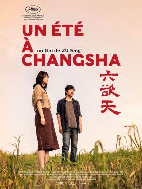 Jaquette dvd Un été à Changsha