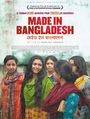 Jaquette dvd Made In Bangladesh