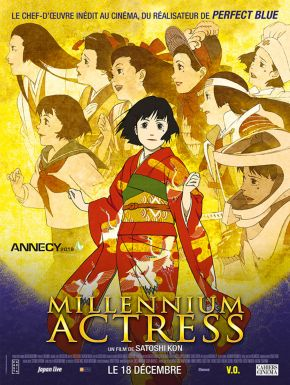 Sortie DVD Millennium Actress