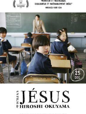DVD Jesus