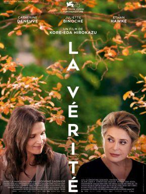 Sortie DVD La Vérité