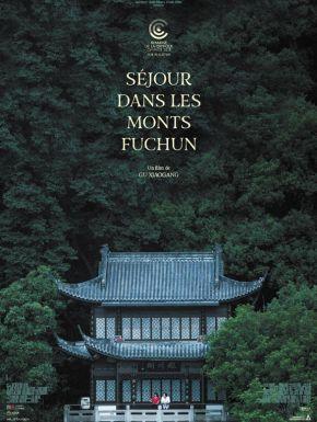 Jaquette dvd Séjour Dans Les Monts Fuchun