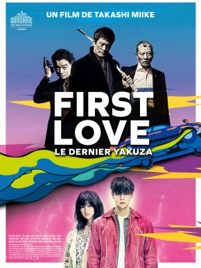 DVD First Love, Le Dernier Yakuza
