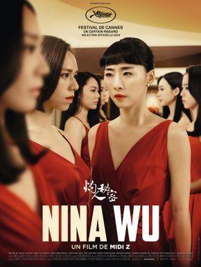 Jaquette dvd Nina Wu
