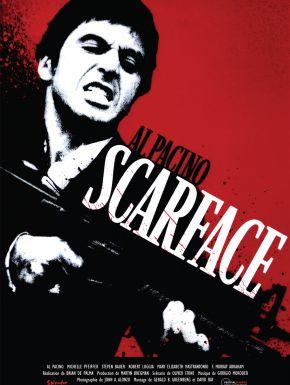 Sortie DVD Scarface