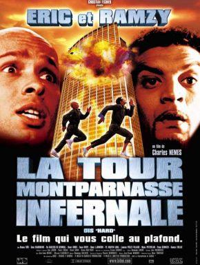La Tour Montparnasse Infernale en DVD et Blu-Ray