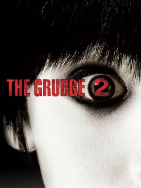 The Grudge 2 en DVD et Blu-Ray