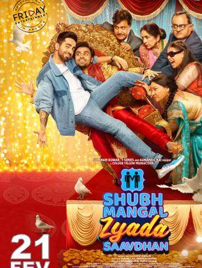 DVD Shubh Mangal Zyada Saavdhan
