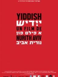sortie dvd  Yiddish