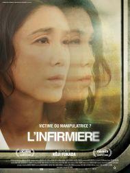 sortie dvd  L'Infirmière (2020)