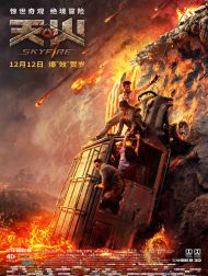 sortie dvd  Skyfire