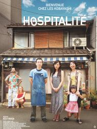 sortie dvd  Hospitalité