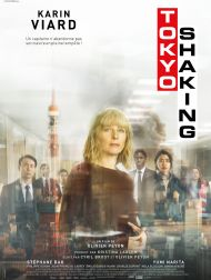 sortie dvd  Tokyo Shaking