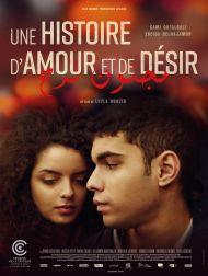 sortie dvd  Une Histoire D'amour Et De Désir
