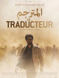 sortie dvd  Le Traducteur