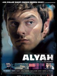 sortie dvd  Alyah