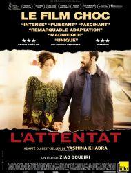 sortie dvd  L'Attentat