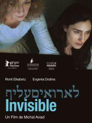 sortie dvd  Invisible