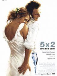 sortie dvd  5 X 2