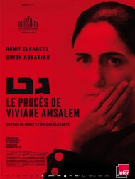 sortie dvd  Le procès de Viviane Amsalem