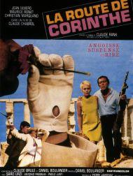 sortie dvd  La Route De Corinthe