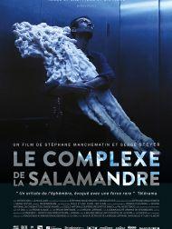 sortie dvd  Le Complexe De La Salamandre