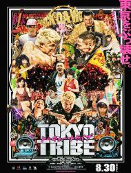 sortie dvd  Tokyo Tribe