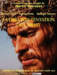 sortie dvd  La Dernière Tentation Du Christ