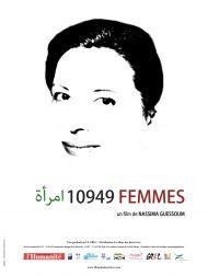 sortie dvd  10949 Femmes