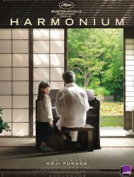 sortie dvd  Harmonium