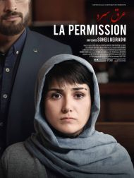 sortie dvd  La Permission