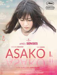 sortie dvd  Asako I & II