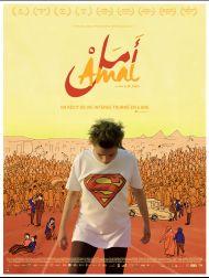 sortie dvd  Amal