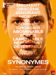 sortie dvd  Synonymes