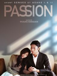 sortie dvd  Passion