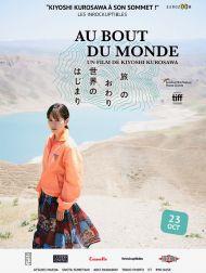 sortie dvd  Au Bout Du Monde