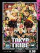 Tokyo Tribe DVD et Blu-Ray