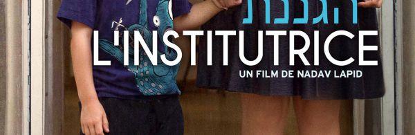 L'Institutrice