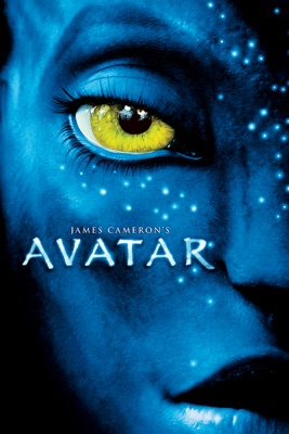 Jaquette dvd Avatar (2009)
