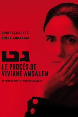 Le procès de Viviane Amsalem en streaming ou téléchargement