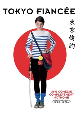 Jaquette dvd Tokyo Fiancée