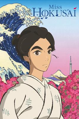 Télécharger Miss Hokusai (百日紅)
