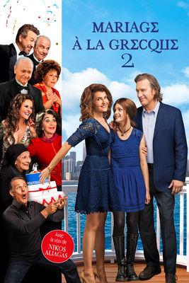Télécharger Mariage à La Grecque 2 ou voir en streaming