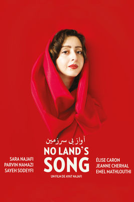 DVD No Land's Song